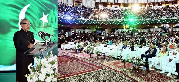 Pakistán observa el 14 de agosto como el Día de Solidaridad de Cachemira