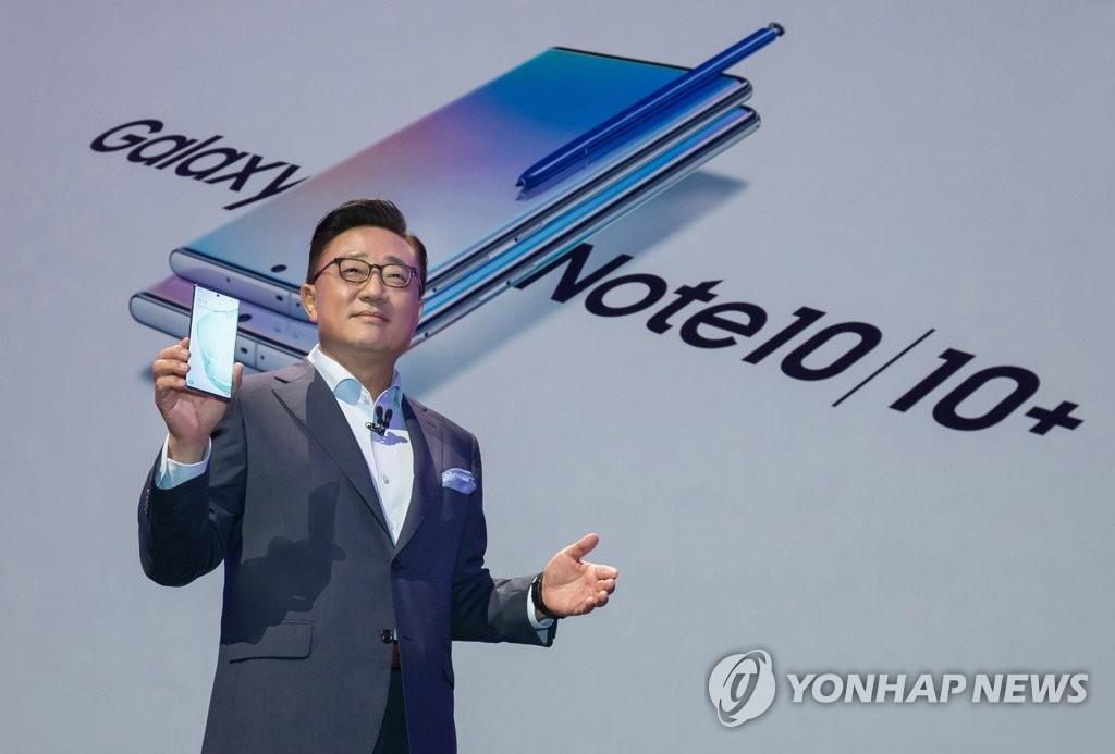 Samsung presenta el Galaxy Note 10 con lápiz óptico mejorado, sin auriculares