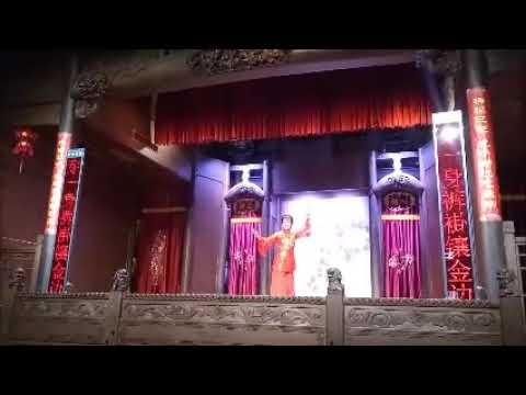 A Performance from the Sizhou Opera