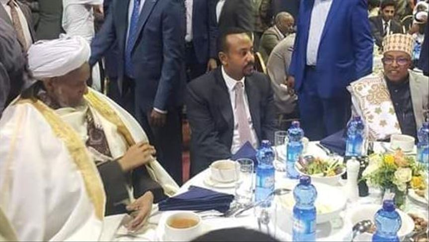 Ethiopian PM attends iftar with Muslim community