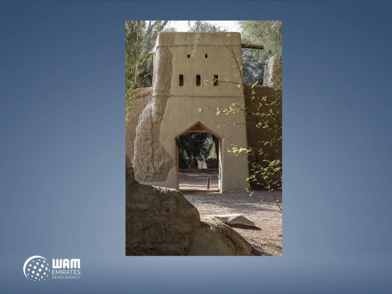 Al Qattara Oasis in Al Ain, Abu Dhabi,