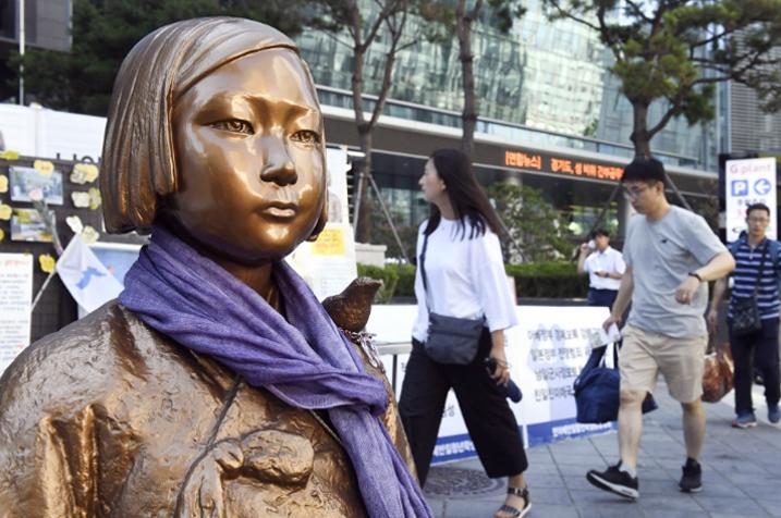 """South Korea commemorates """"comfort women"""" memorial day"""