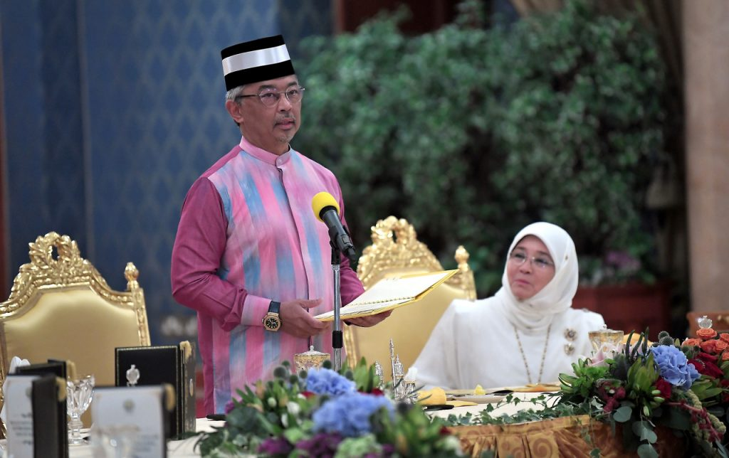Brunei Sultan confers country's highest award on Malaysian