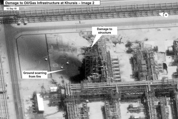 Saudi oil attacks: Images show detail of damage