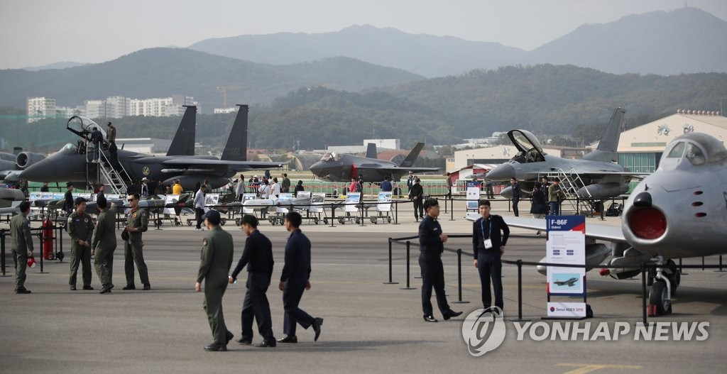 Seoul International Aerospace and Defense Exhibition