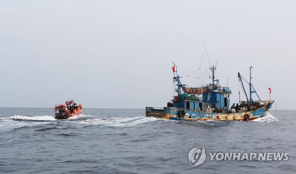 South Korea's Coast Guard seize Chinese fishing boat