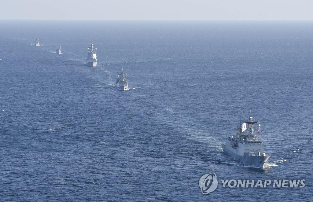 Korea-Australia naval drill