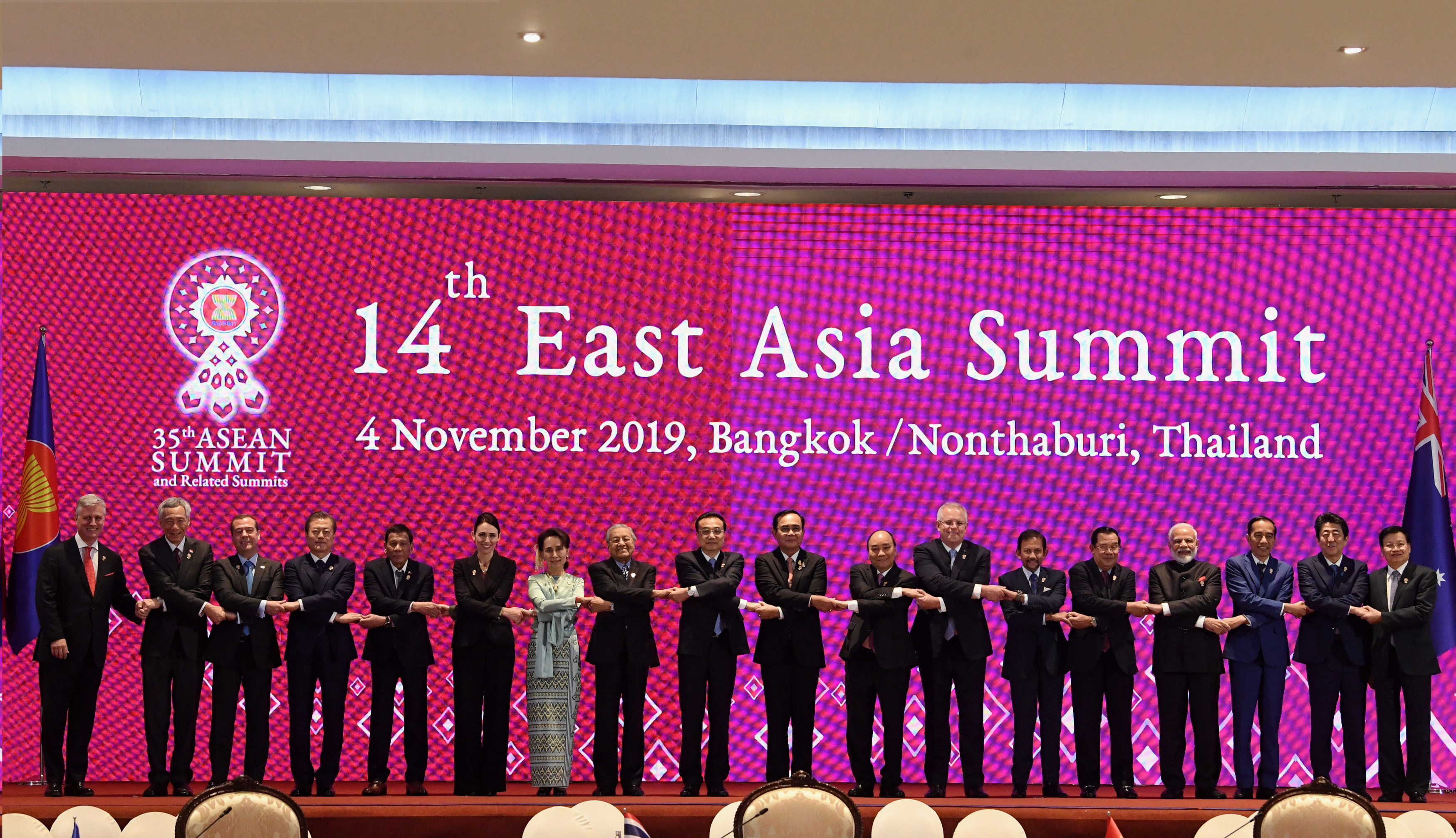 14th EAST Asia Summit (EAS)