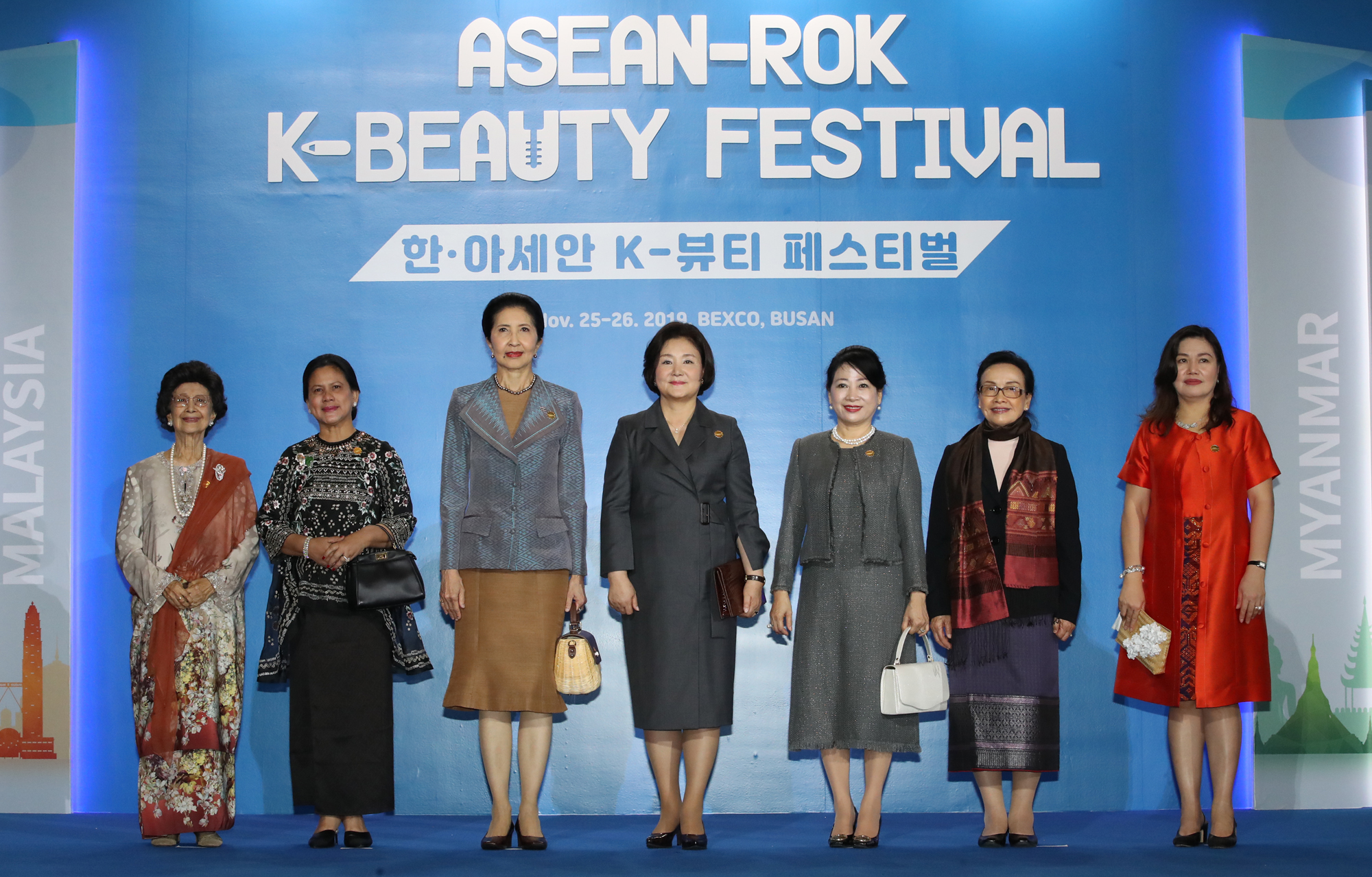 First ladies of South Korea and Asean