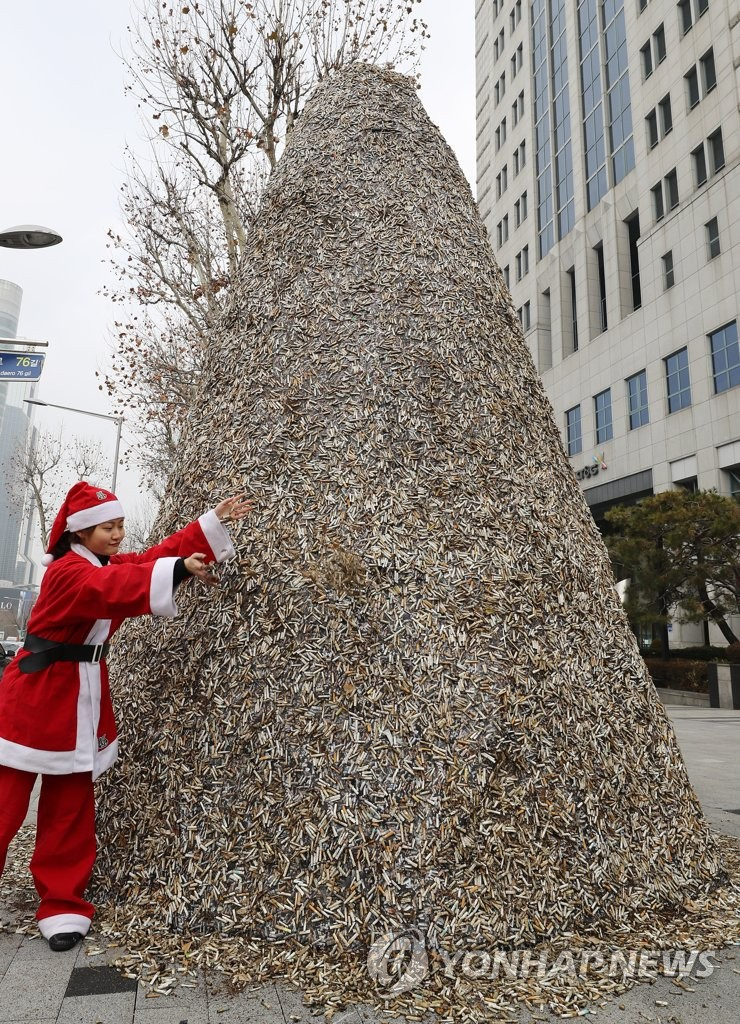 Christmas Tree Made of Cigarette Butts