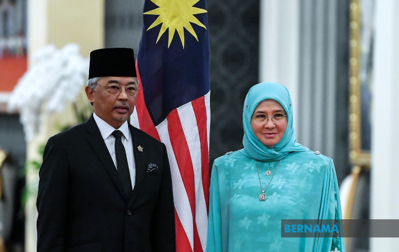 Malaysian King, Queen On Special Visit To UK
