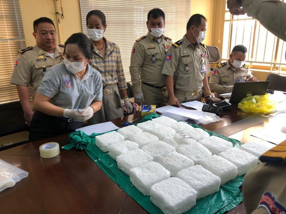 Cambodia Arrests Man With Over 48 Kg Of Illicit Drugs