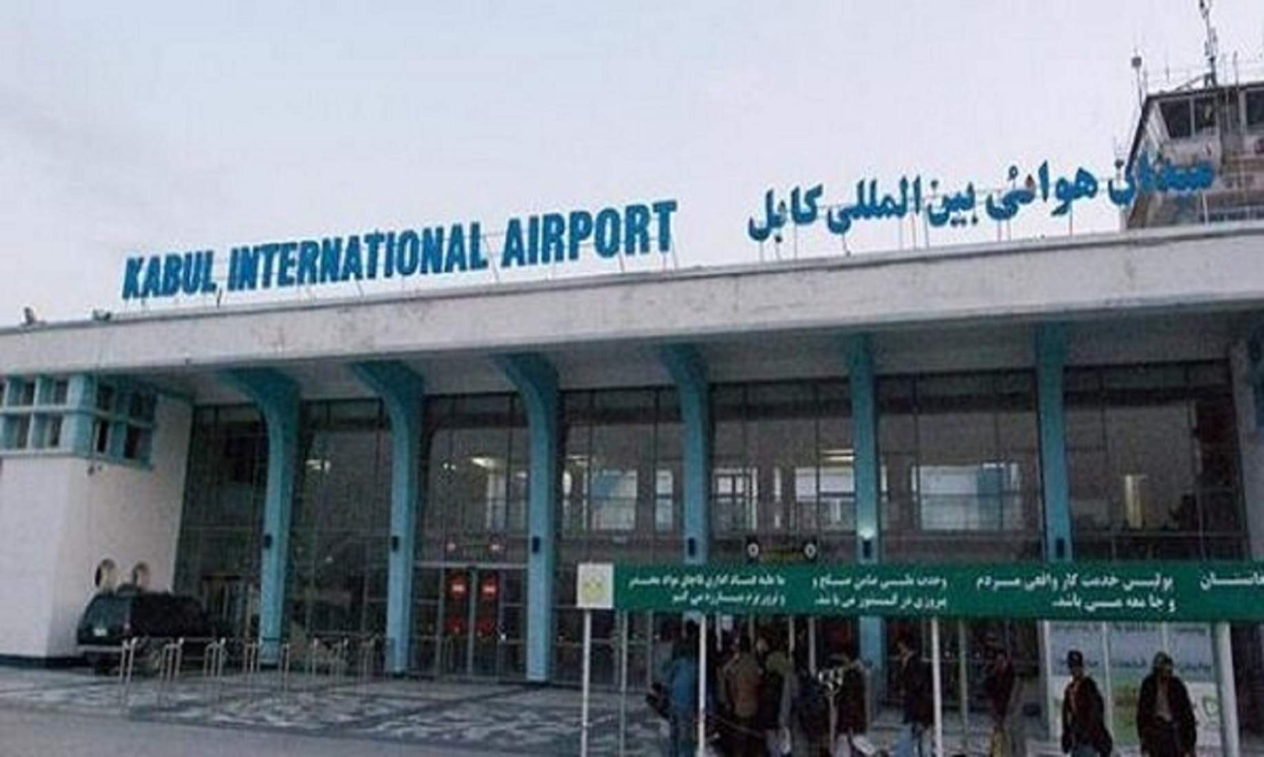 Efforts Underway To Resume Int'l Commercial Flights At Kabul Airport
