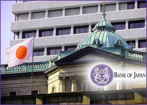 Bank Of Japan Maintains Ultra-Easy Monetary Policy Amid COVID-19